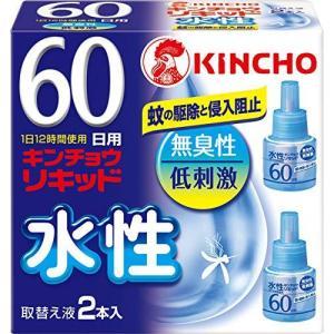水性キンチョウリキッド コード式 蚊取り器 60日 取替液 2本入 無香料 低刺激|yurando1112