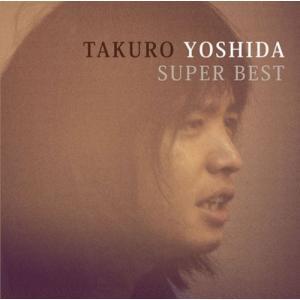 吉田拓郎スーパー・ベスト|yurando1112