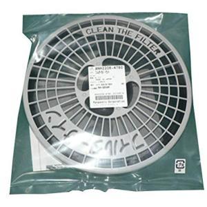 東京ガス 衣類乾燥機用 フィルターカバーセット ナショナル製・MAタイプ専用 ANH2208-4780|yurando1112