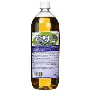 EM生活 EM2 1L yurando1112