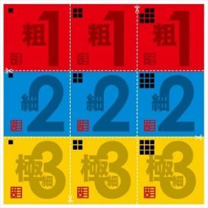 研ぎ出し用クロス123(CLT020/スジボリ堂/工具素材) yurando1112