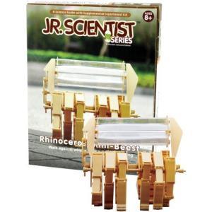 教育玩具 小さな科学者 ライノセラス ミニビーストロボット | 電池不要 | 電気不要 | 風を送るだけ | 設計者Theo Jansen|yurando1112
