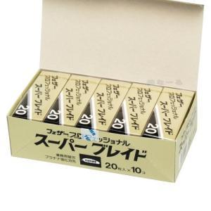 フェザープロフェッショナルブレイド スーパーブレイド 20枚入×10個|yurando1112