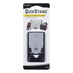 NITEIZE(ナイトアイズ) クイックスタンド QSD-01-R7 (日本正規品)|yurando1112