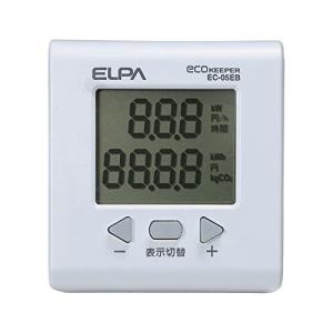 ELPA(エルパ) 簡易電力量計エコキーパー EC-05EB 1654300 yurando1112