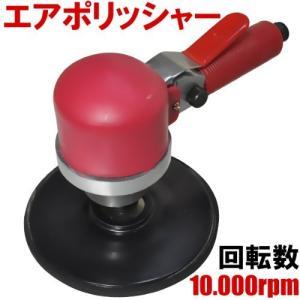 iimono117 車のワックスがけや、車体磨き、研磨に便利!エアーポリッシャー RDF2020 yurando1112