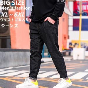 大きいサイズメンズファッション メンズデニムパンツ ビッグサイズメンズ メンズジーンズ ジーパン ス...