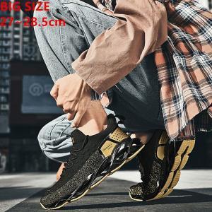 スニーカー ウォーキングシューズ 運動靴 人気商品 27cm 28.5cm  ファッション ランニン...