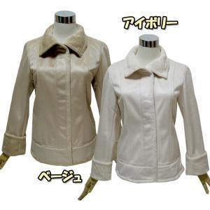 【あすつく】激安 人気のフェイクムートンのジャケット ネックベルト付 アイボリー&ベージュ 9号、11号、13号|yuria