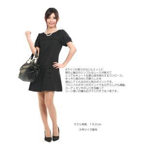 【あすつく】人気のAラインレースワンピース 小さいサイズ7号から9号、11号、13号、大きいサイズ15号まで ウエストリボンをサービス【送料無料】|yuria