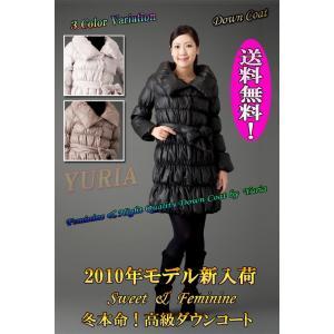 【あすつく】今冬本命のダウンコート シャーリング&シレー加工のセレブなダウンコート/Down coat/ダウン80% ブラック モカ ベージュ【送料無料】即納|yuria