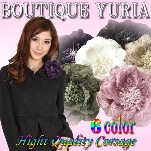 【あすつく】ベロア&レース使い 豪華なお花のコサージュ 6色展開 卒園卒業 入園入学 結婚式 特別な日を素敵に 髪飾りにも 即納 即日発送 翌日到着|yuria