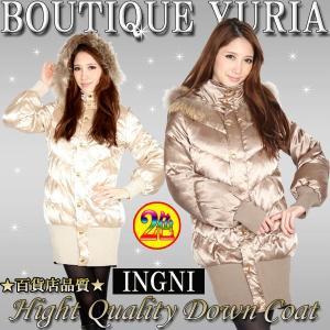 【あすつく】人気ブランドINGNI センスの良さが際立つ 高級ダウンコート お洒落デザイン満載 百貨店品質/Down coat/ デザイン性、実用性◎【送料無料】|yuria