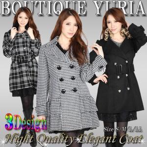 【あすつく】冬の主役級コート お洒落デザイン ウール混 美姿 デザインコート S/M/L/LL 千鳥柄&ブラック&チェック柄 トレンドコート【送料無料】|yuria