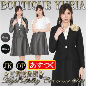 【あすつく】【送料無料】上品光沢 フォーマルアンサンブルスーツ パール調ボタン 人気のバイカラーワンピ 7号 9号 11号 服装 ママ 母親用スーツ 卒業式 スーツ|yuria