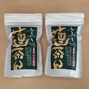 国産 蓮の葉茶 「蓮茶ん」2.5g×10パック入り 2個セット 佐賀県産|yuru-yakuzen