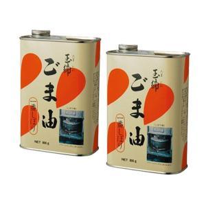 ごま油 800g 2缶セット 玉締め一番絞り【小野田製油所】箱入り |yuru-yakuzen