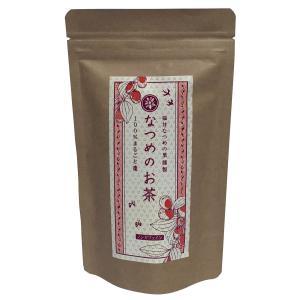 なつめ茶 2g×10袋入り 国産(福井県産)|yuru-yakuzen