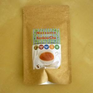 国産8種類の植物ブレンド茶「なつめ健康茶」2g×10袋入り|yuru-yakuzen