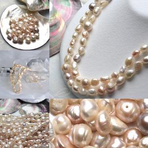 淡水パール バロック パーツ 素材 ビーズ 真珠 オレンジ 10mm|yusa-jewelry