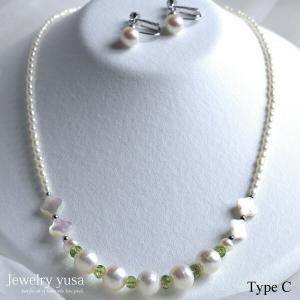 淡水パールネックレス デザインネックレス 3種類 ショート 真珠  ペリドット ヘマタイト 白蝶真珠 クローバー ピース オリジナル 送料無料|yusa-jewelry