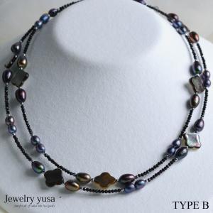 ブラックスピネル ロングネックレス デザインネックレス B 淡水パール ヘマタイト 黒蝶貝 クローバー シルバー 銀 条件付き送料無料|yusa-jewelry