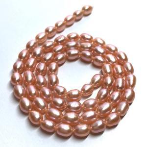 淡水パール 連 ライス 小粒 40cm  パーツ 素材 真珠 オレンジ系|yusa-jewelry