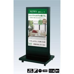 電子看板(デジタルサイン・デジタルサイネージ・電子POP) 動画や静止画を保存した対応メモリーをディ...