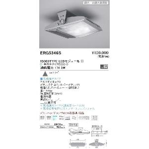 遠藤照明LED投光器サービスステーション・ガソリンスタンドキャノピー照明 ERG5346S  ■消費...