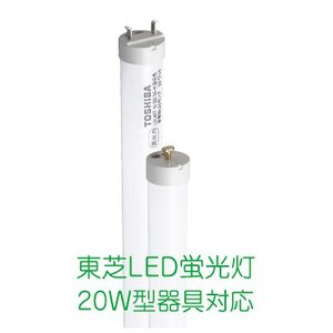 LED蛍光灯 東芝直管形LEDランプ 20Wタイプ 昼光色 LDL20T・D/9/12-S|yusac