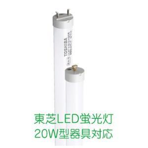 LED蛍光灯 東芝直管形LEDランプ 20Wタイプ 白色 LDL20T・W/9/11-S|yusac