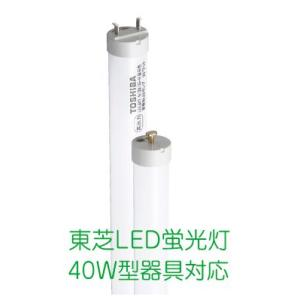 LED蛍光灯 東芝直管形LEDランプ 40Wタイプ Hf32高出力タイプ   昼光色 LDL40T・D/24/34-H|yusac