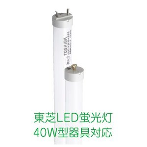 LED蛍光灯 東芝直管形LEDランプ 40Wタイプ  白色 LDL40T・W/17/23-S|yusac