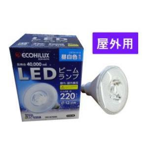 アイリスオーヤマ屋外LED電球 ビームランプタイプ 白色 LDR12N-W-V3|yusac