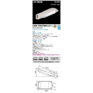 LED照明 LED電球 東芝LED街路灯 LED防犯灯 20VA LEDK-70927WN-LS1|yusac