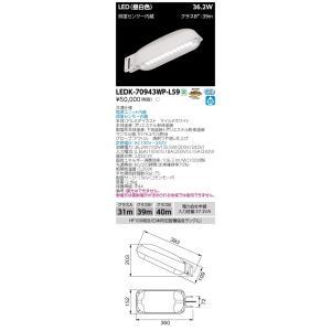 LED照明 LED電球 東芝LED街路灯 LED防犯灯 40VA 電球色 照度センサー内蔵  LEDK-70943LP-LS9|yusac