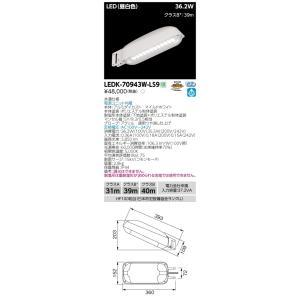 LED照明 LED電球 東芝LED街路灯 LED防犯灯 40VA LEDK-70943W-LS9|yusac