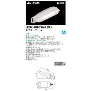 LED照明 LED電球 東芝LED街路灯  LED防犯灯 60VA 水銀灯200W相当 LEDK-70963W-LS9|yusac