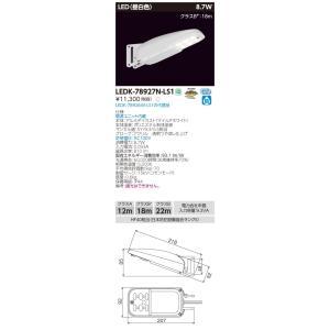 LED照明 LED電球 東芝LED街路灯 LED防犯灯 10VA LEDK-78927N-LS1|yusac