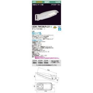 LED防犯灯 7VA LEDK-78928LP-LS1  品名:LED防犯灯 7VA 電球色 照度セ...