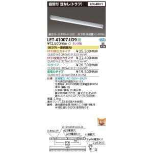 LED蛍光灯 東芝直管形LEDベースライト FL40Wトラフ1灯式器具調光 LET-41007-LD9|yusac