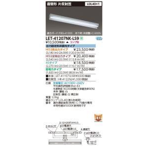 LED蛍光灯 東芝直管形LEDベースライト FL40W片笠付1灯式器具 LET-41207NK-LS9|yusac