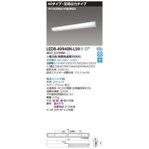 LED蛍光灯 東芝直管形LEDベースライト FL40Wブラケット1灯式器具 LET-41811-LS9+CO-4105|yusac
