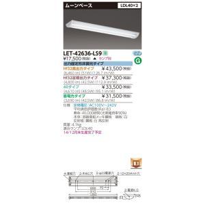 LED蛍光灯 東芝直管形LEDベースライト FL40Wムーンベース2灯式器具 LET-42636-LS9|yusac