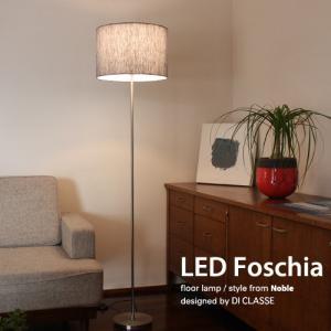 Ledled led foschia floor lamp ledled led foschia floor lamp mozeypictures Images