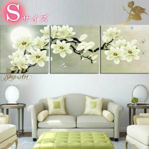絵画 壁掛け 風景 花 モダン アートパネル インテリア 和 日本画 手書きの油彩画 3枚セット 白いお花