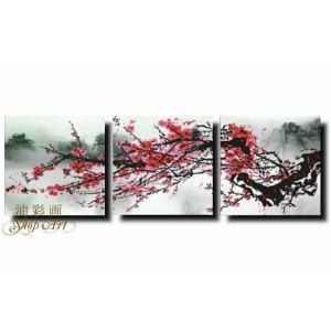 絵画 壁掛け 風景 花 モダン アートパネル インテリア 和 日本画 手書きの油彩画 3枚セット 水墨風 梅の枝 yusaigashop-art 03
