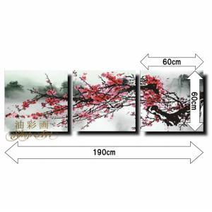 絵画 壁掛け 風景 花 モダン アートパネル インテリア 和 日本画 手書きの油彩画 3枚セット 水墨風 梅の枝 yusaigashop-art 04