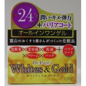 オールインワン スキンケア Dr.Pure i ホワイティス&ゴールド 120gの商品画像|ナビ
