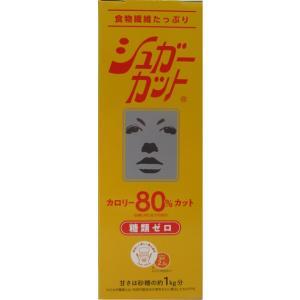 シュガーカット 500gの関連商品5
